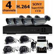 Комплект видеонаблюдения 4-канальный